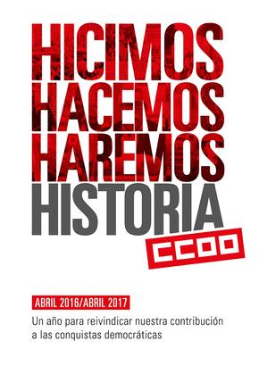 Hacemos CCOO